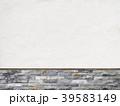 壁 背景 煉瓦のイラスト 39583149