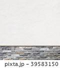壁 背景 煉瓦のイラスト 39583150