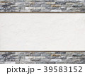 壁 背景 煉瓦のイラスト 39583152