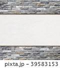 壁 背景 煉瓦のイラスト 39583153