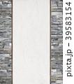 壁 背景 煉瓦のイラスト 39583154
