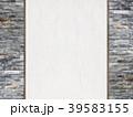 壁 背景 煉瓦のイラスト 39583155