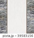 壁 背景 煉瓦のイラスト 39583156