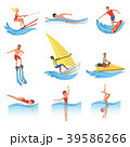 Flat vector set with young men and women involved 39586266