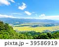 農村 田園風景 田んぼの写真 39586919