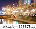 夜桜 夜景 紫川の写真 39587311