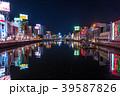 《福岡県》中洲・歓楽街 39587826