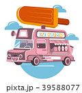 クリーム アイス 車のイラスト 39588077