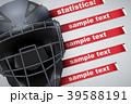 ベースボール 白球 野球のイラスト 39588191