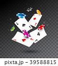 カジノ カジノの ポーカーのイラスト 39588815