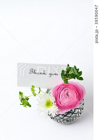 """メッセージカートと花 """"Thank you"""" 39590047"""