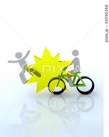 交通トラブル 自転車と歩行者の衝突事故 39590368