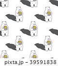 くま クマ 熊のイラスト 39591838