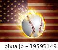 ベースボール 白球 野球のイラスト 39595149