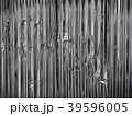 Galvanized Steel Plate 39596005