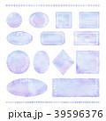フレーム 枠 紫のイラスト 39596376