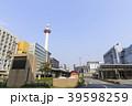 京都 京都タワー 街並みの写真 39598259