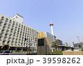 京都 京都タワー 街並みの写真 39598262