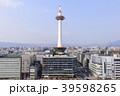 京都 京都タワー 都市風景の写真 39598265