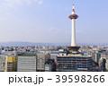 京都 京都タワー 都市風景の写真 39598266