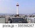 京都 京都タワー 都市風景の写真 39598267