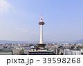 京都 京都タワー 都市風景の写真 39598268