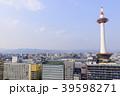 京都・都市風景・京都タワー 39598271
