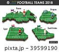 2018 国家 サッカーのイラスト 39599190