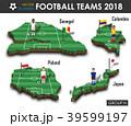 2018 国家 サッカーのイラスト 39599197