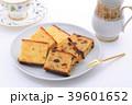 フルーツケーキ パウンドケーキ ティータイム 39601652