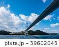 しまなみ海道 三連吊橋 来島海峡大橋の写真 39602043