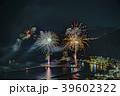 【熱海海上花火大会】 39602322