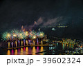 【熱海海上花火大会】 39602324