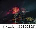 【熱海海上花火大会】 39602325