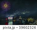 【熱海海上花火大会】 39602326