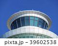【羽田空港 管制塔】 39602538