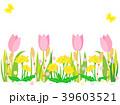 春の野原4 たんぽぽ つくし チューリップ 39603521