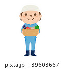 笑顔で働く男性農家のイラスト。職業別。 39603667
