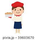 男性 職業 パン屋のイラスト 39603670