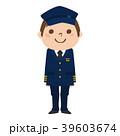 笑顔で働く男性パイロットのイラスト。職業別。 39603674