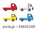 トラック 車 自動車のイラスト 39605289
