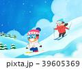 Vector illustration - children who enjoying winter activities during the winter season. 003 39605369