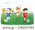 Vector -  The job experience program was helpful for children. 006 39605395