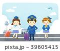 イラスト イラストレーション 航空機のイラスト 39605415