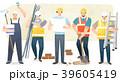 煉瓦 グループ 群れのイラスト 39605419