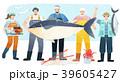イラスト イラストレーション 漁師のイラスト 39605427
