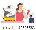 イラスト 挿絵 病気のイラスト 39605583