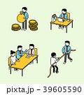 イコン ビジネス 商売のイラスト 39605590