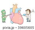 イラスト 挿絵 医師のイラスト 39605605