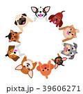 座って見上げる小型犬たちのサークル 39606271